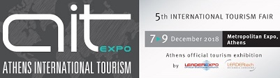 Athens_Interational_Expo