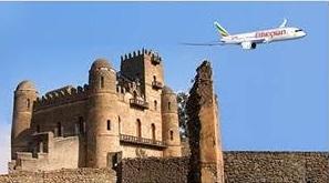 Etiopía abre sus puertas al turismo con el visado electrónico
