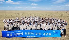 Korean_Air_Mongolia