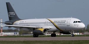 Nesma_Airlines