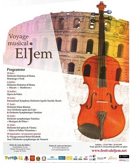 Viaje musical. Imagen: expreso.info